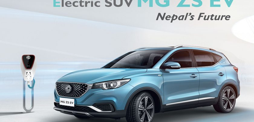 ।MG Electric car